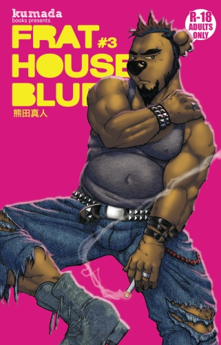 Frat House Blues 03