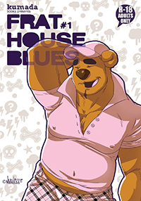 Frat House Blues 01
